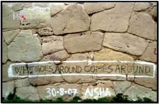 Cyclopean-Ruins-Pigra-Italy-6