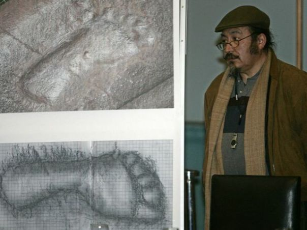 footprintimpression