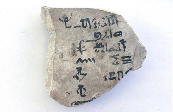 Escritura-hieratica-egipcia