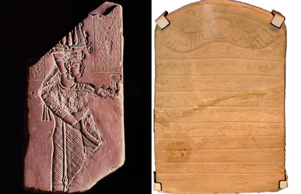 Portada-jeroglificos-meroiticos
