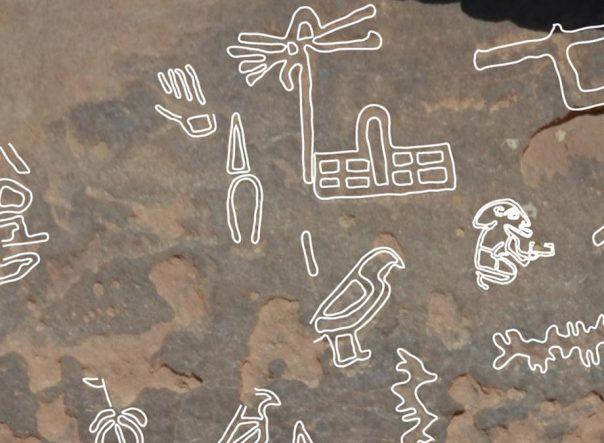 Portada-Jeroglificos-Sinai