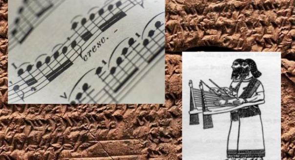 Recrean Milenaria Canción SUMERIA - Audio Ancient-music