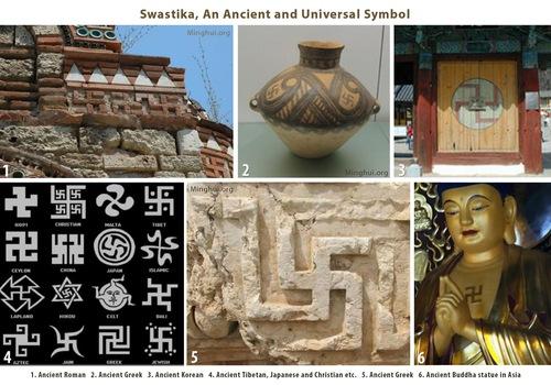 swastika_ancientuniversal_symbol_1_default